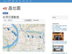 CubicPower晶地圖-台灣交通動態