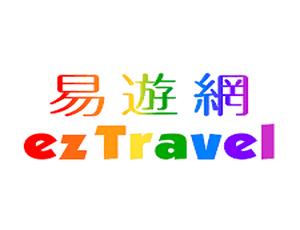 易遊網 - 高鐵假期