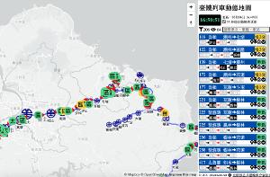 臺鐵列車動態地圖